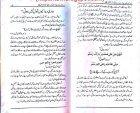 Surah Yaseen Se Masail  ka hall - Page 4
