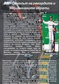 F1 Bulgaria - Брой 5 Януари 2017 - Page 6