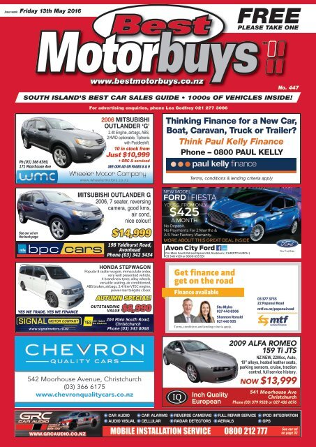 Best Motorbuys: May 13, 2016
