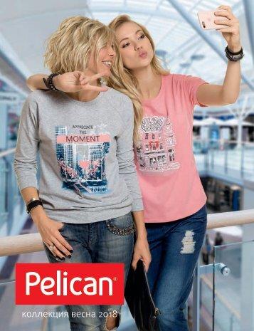 Pelican. Каталог. Коллекция для женщин. Весна 2018.