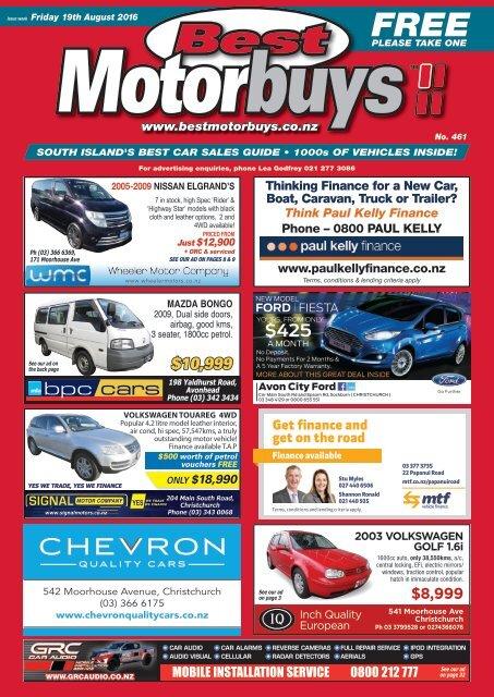 Best Motorbuys: August 19, 2016