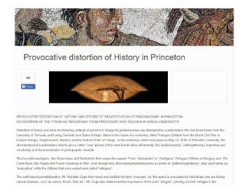 Provocative distortion of History in Princeton