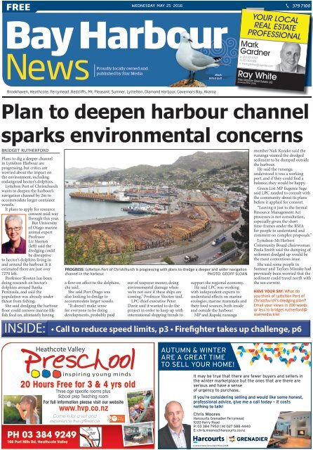 Bay Harbour: May 25, 2016