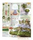 Каталог 3papgen Весна-Лето 2018.Заказывай на www.katalog-de.ru или по тел. +74955404248. - Page 5