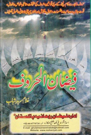FAIZAAN AL HAROOF