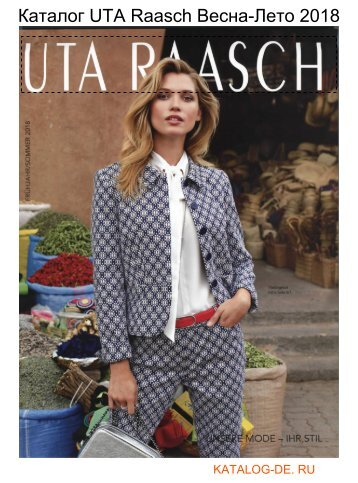 Каталог uta raasch Весна-Лето 2018.Заказывай на www.katalog-de.ru или по тел. +74955404248.