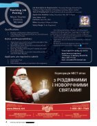 Вінніпеґ Український № 11 (35) (January 2018) - Page 4