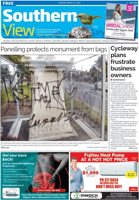 Southern View: March 21, 2017
