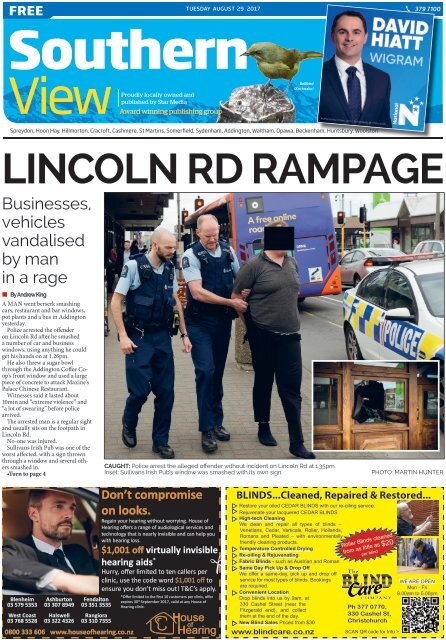 Southern View: August 29, 2017
