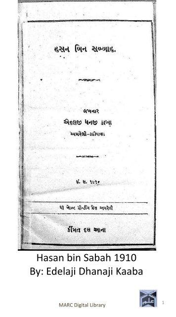 Book 31 Hasan bin Sabah 1910