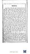 Book 46 Hasan bin Sabah 1910 - Page 2
