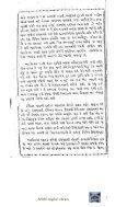 Book 46 Hasan bin Sabah 1910 - Page 3