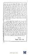 Book 46 Hasan bin Sabah 1910 - Page 4