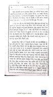 Book 46 Hasan bin Sabah 1910 - Page 7