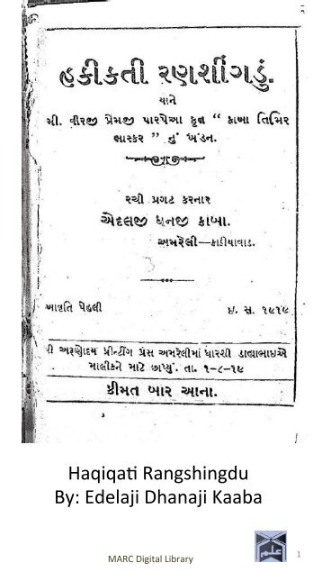 Book 64 Haqiqati Rangshingdu