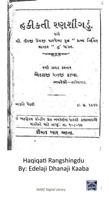 Book 68 Haqiqati Rangshingdu