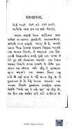 Book 64 Haqiqati Rangshingdu - Page 4