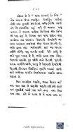 Book 64 Haqiqati Rangshingdu - Page 5