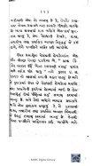 Book 64 Haqiqati Rangshingdu - Page 6