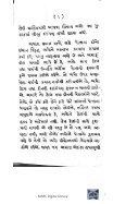 Book 64 Haqiqati Rangshingdu - Page 7