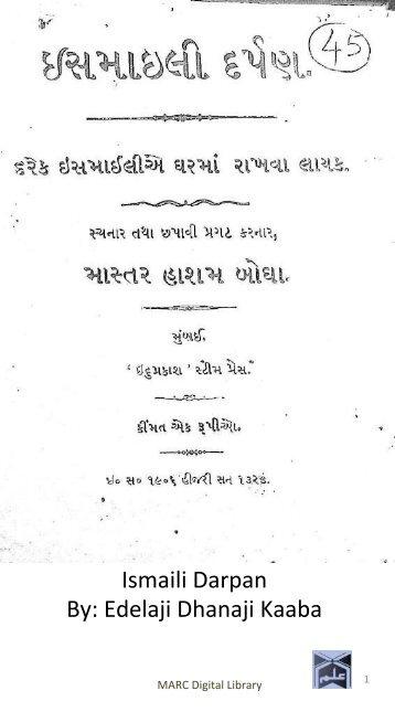 Book 45 Ismaili Durpan