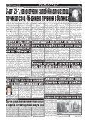 "Вестник ""Струма"" брой 16 - Page 4"