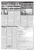 "Вестник ""Струма"" брой 16 - Page 7"
