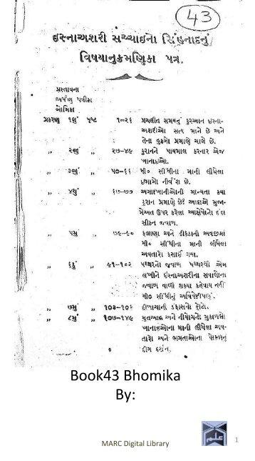 Book 71 Bhomika