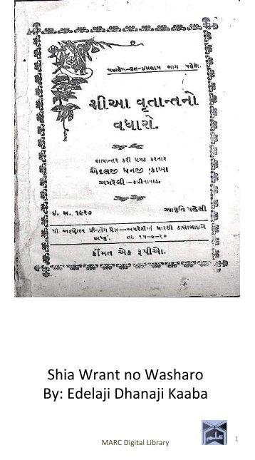 Book 72 Shia Vrant no Wadharo