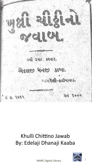 Book 71 Khuli Chittino Jawab