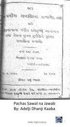 Book 72 Pachas Sawab Na Jawab
