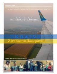 MIM Ukraine 2016