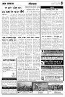 merged (4) - Page 5