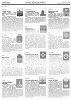 ud#6 (25621) - Page 5