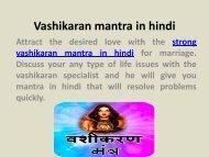 Strong Vashikaran mantra in hindi