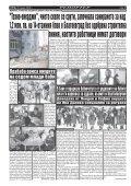 "Вестник ""Струма"" брой 18 - Page 4"