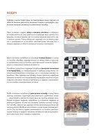 UVOD U LIKOVNU KULTURU 1 FINAL ZA WEB low res - Page 7