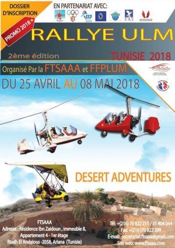 rallye-tunisie-2018 (2eme edition)