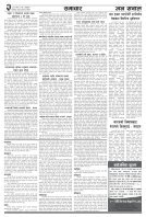 merged (6) - Page 2