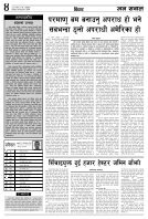 merged (6) - Page 4
