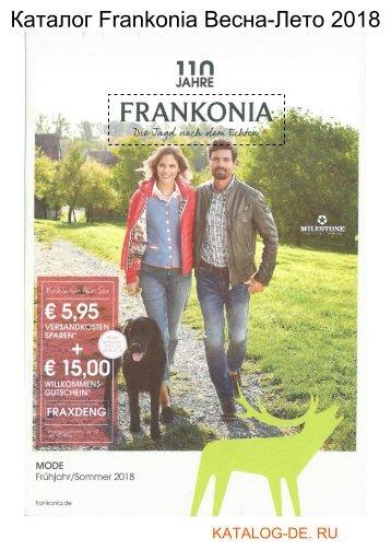 Каталог frankonia (Франкония) Весна-Лето 2018.Заказывай на www.katalog-de.ru или по тел. +74955404248.