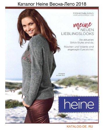 Каталог heine (Хайне) Весна-Лето 2018.Заказывай на www.katalog-de.ru или по тел. +74955404248.