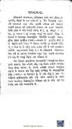 Book 47 Alamut Na Rajya no Itihas - Page 2