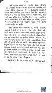 Book 47 Alamut Na Rajya no Itihas - Page 3