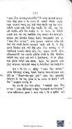 Book 47 Alamut Na Rajya no Itihas - Page 4