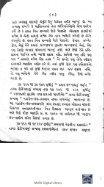 Book 47 Alamut Na Rajya no Itihas - Page 5