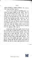 Book 47 Alamut Na Rajya no Itihas - Page 6