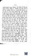 Book 47 Alamut Na Rajya no Itihas - Page 7