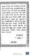 Book 54 Hudda ne Prati Utaro - Page 3