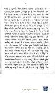 Book 54 Hudda ne Prati Utaro - Page 5